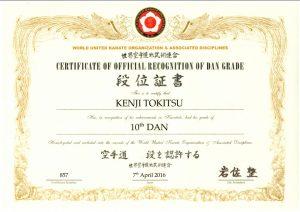 DIP-WUKO-TOKITSU
